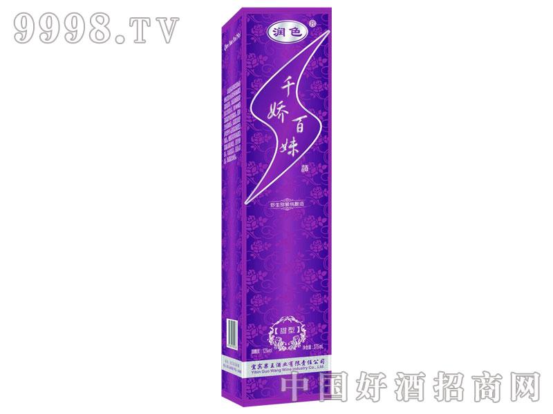 千娇百妹(甜型酒)盒
