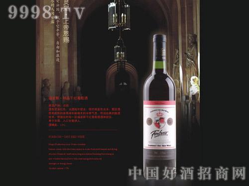 精品干红葡萄酒