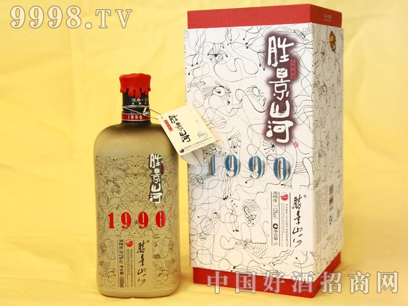 胜景山河1990-白酒招商信息