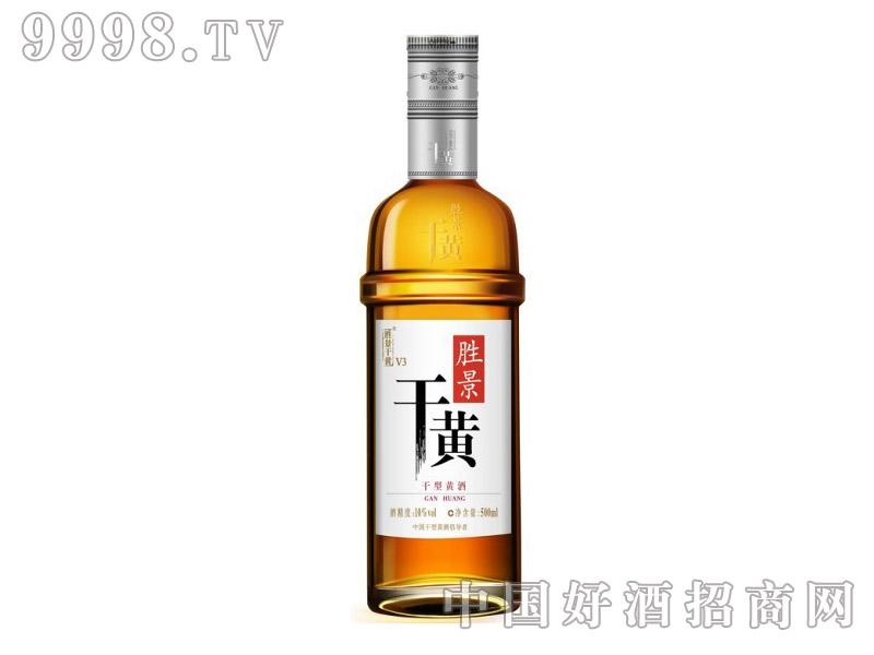 银V3-好酒招商信息