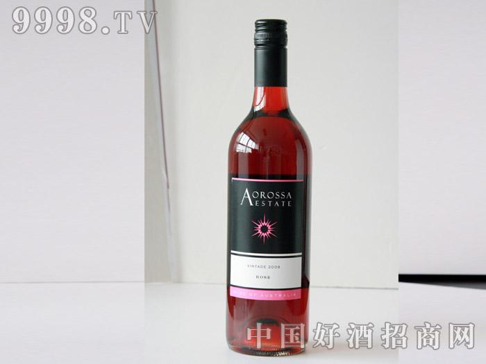 澳罗莎葡萄园2009桃红葡萄酒