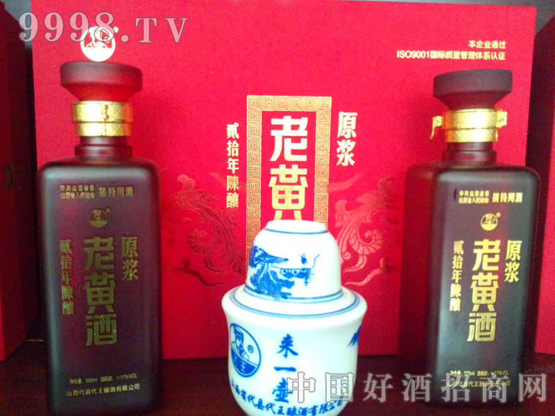 原浆老黄酒500ml小礼盒