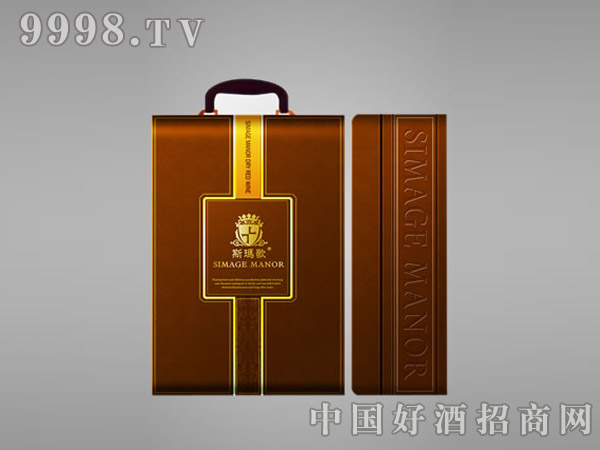 斯玛歌 黄皮盒