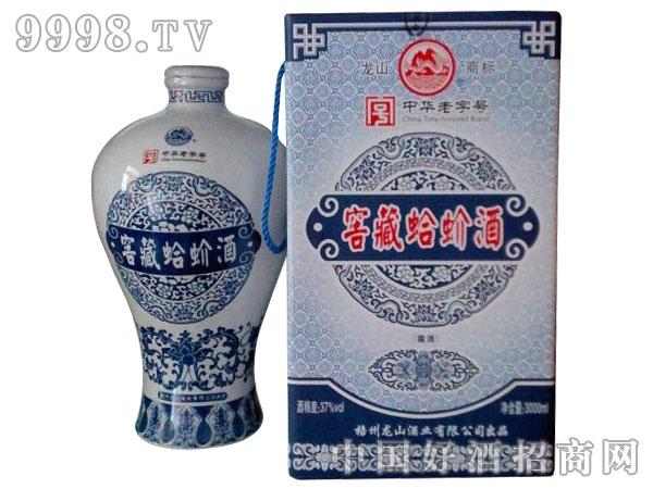 窖藏蛤蚧酒37%VOL 1*3000ML*4