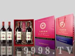 万通山葡萄酒礼盒