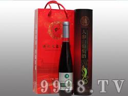 人参山葡萄酒
