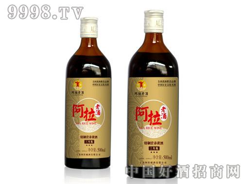 特制纯酿黄酒