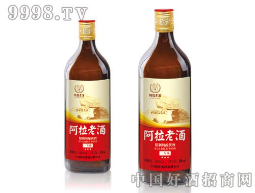 精制纯酿黄酒