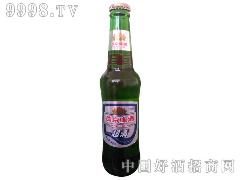燕京千赢国际手机版