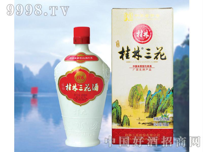 珍品乳白桂林三花酒