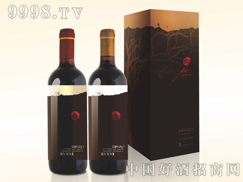 木洞杨梅干红果酒
