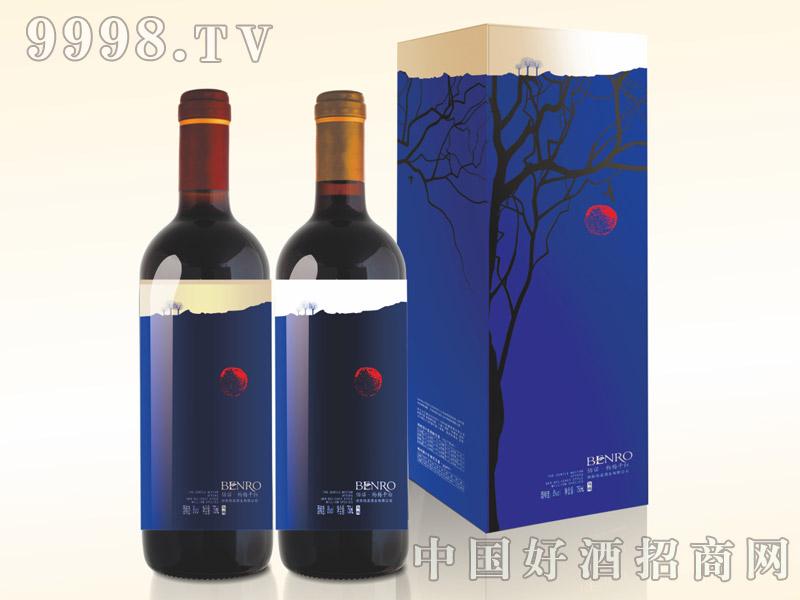 乌梅杨梅干红果酒