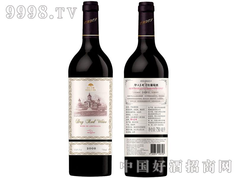 鄂尔多斯干红葡萄酒-红酒招商信息
