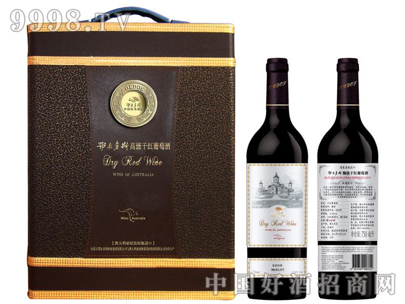 梅洛干红葡萄酒-红酒招商信息