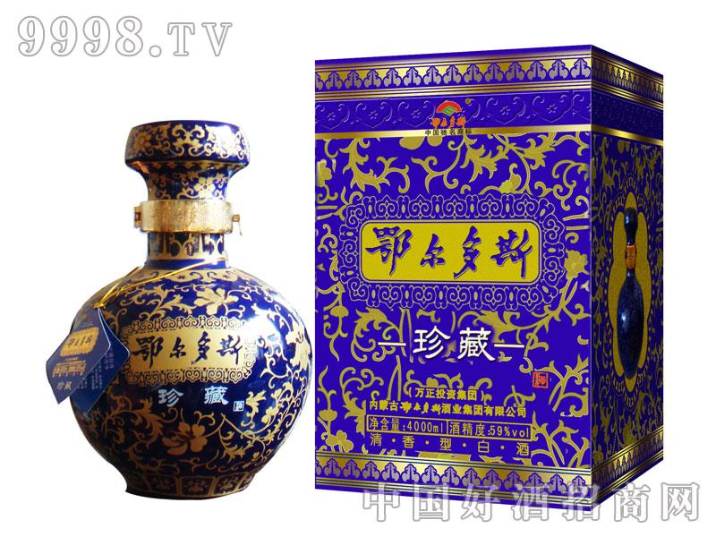 59度珍藏酒(蓝)-白酒招商信息