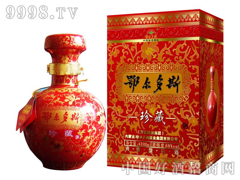 59度珍藏酒(红)-白酒招商信息