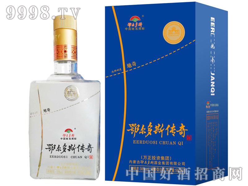 鄂尔多斯传奇酒(地奇)-白酒招商信息