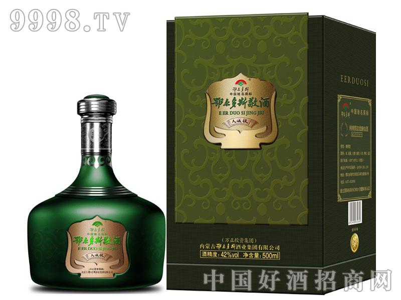 鄂尔多斯敬酒(人诚敬)-白酒招商信息
