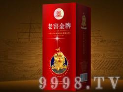 老窖金牌・洞藏-泸州窖龄年份酒业有限公司