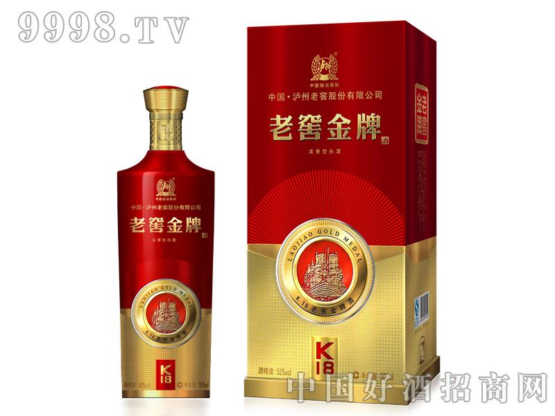 老窖金牌・K18-白酒招商信息