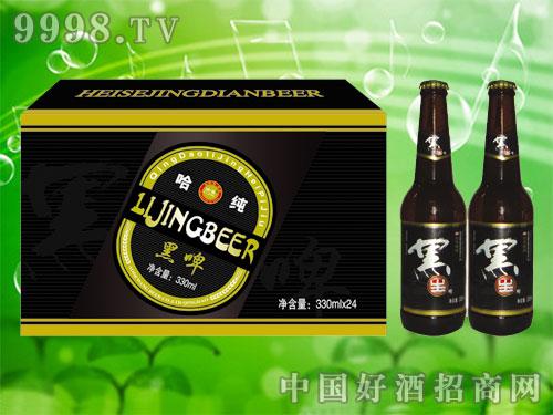 澳德旺ADW028 黑啤