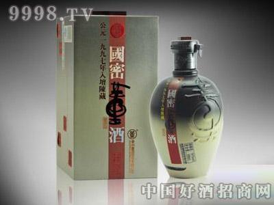 1997年59度窖藏国密董酒-白酒类信息