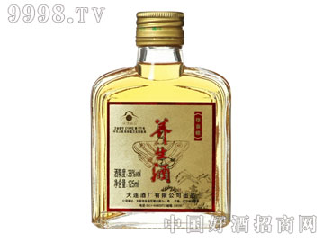 38度雄蚕蛾养生酒(125ml)