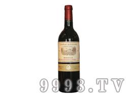 华如丝红葡萄酒