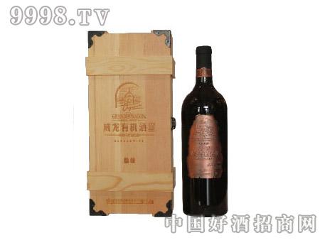 威龙有机鼎级酒堡(干红)