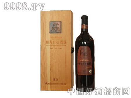 威龙有机优级酒堡(干红)