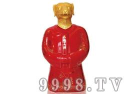 红星属相王―猴
