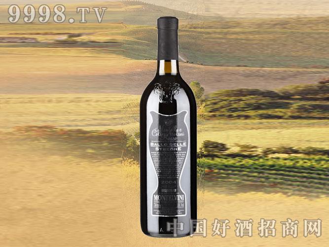 2004年蒙特威尼猫头鹰干红葡萄酒(银标)