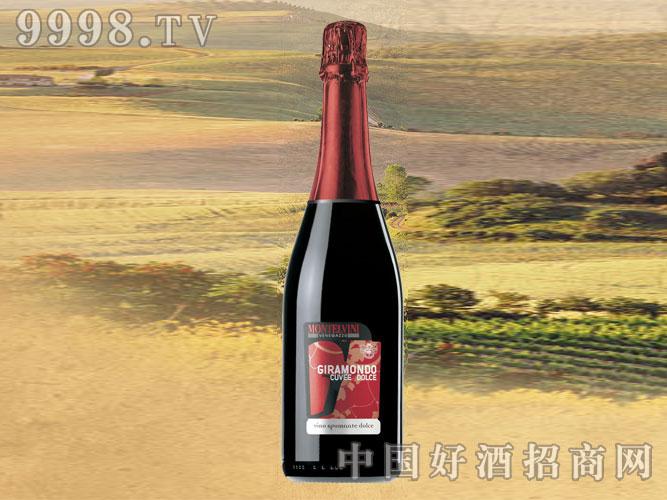 蒙特威尼巨蒙多起泡红葡萄酒