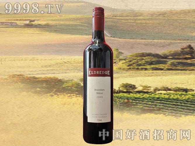 2009年奥德爵基边界西拉子干红葡萄酒