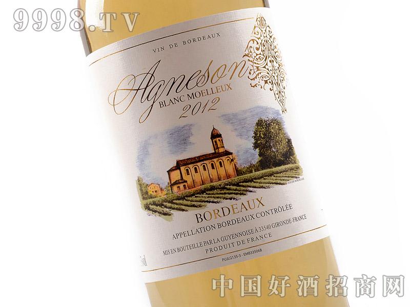 艾颂天使之翼甜白葡萄酒酒标