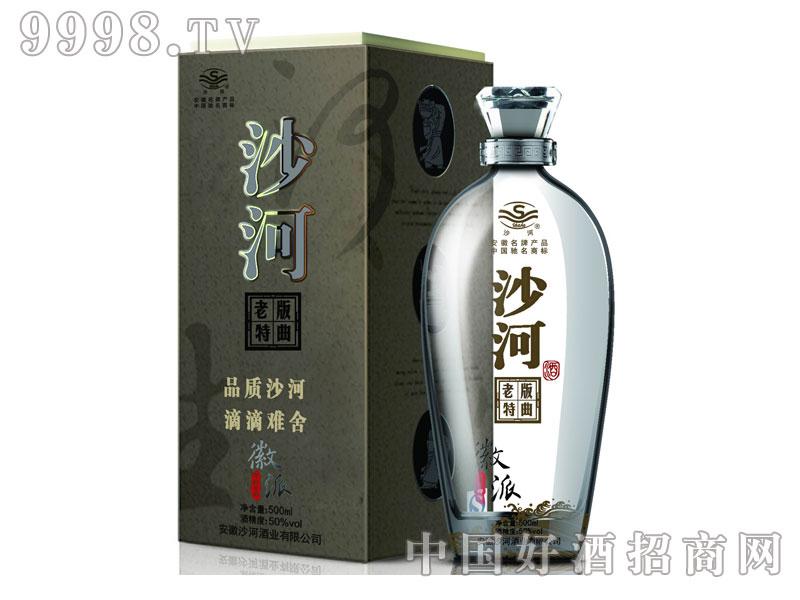 沙河老版特曲(雅灰)-白酒招商信息