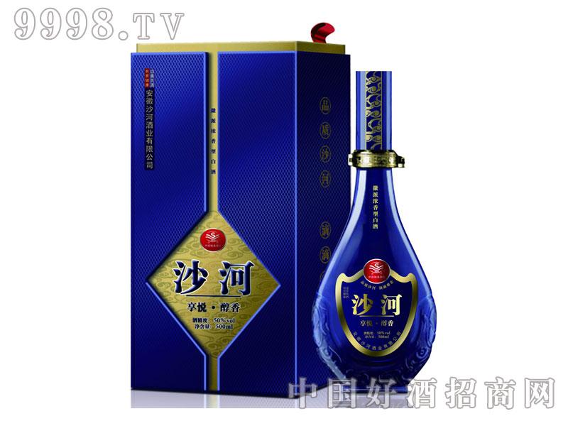 沙河-悦享特醇-白酒招商信息
