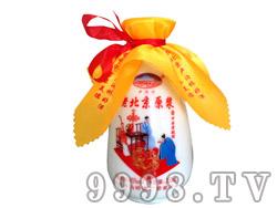 老北京原浆孝亲酒 小酒壶 250ml 45度 浓香型