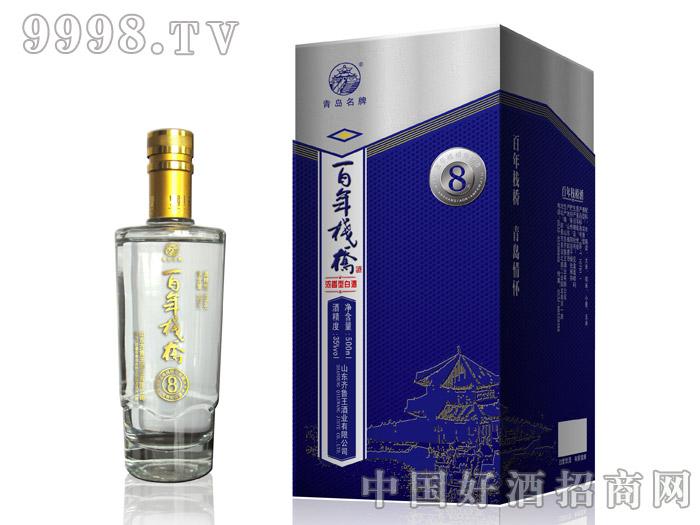 陈酿8-蓝