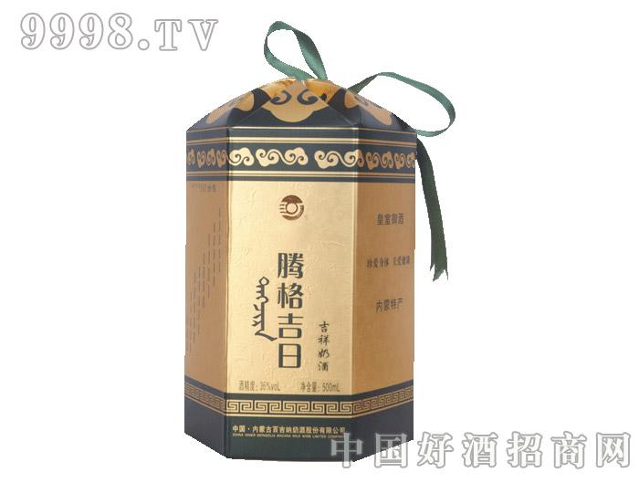 腾格吉日吉祥奶酒-白酒招商信息