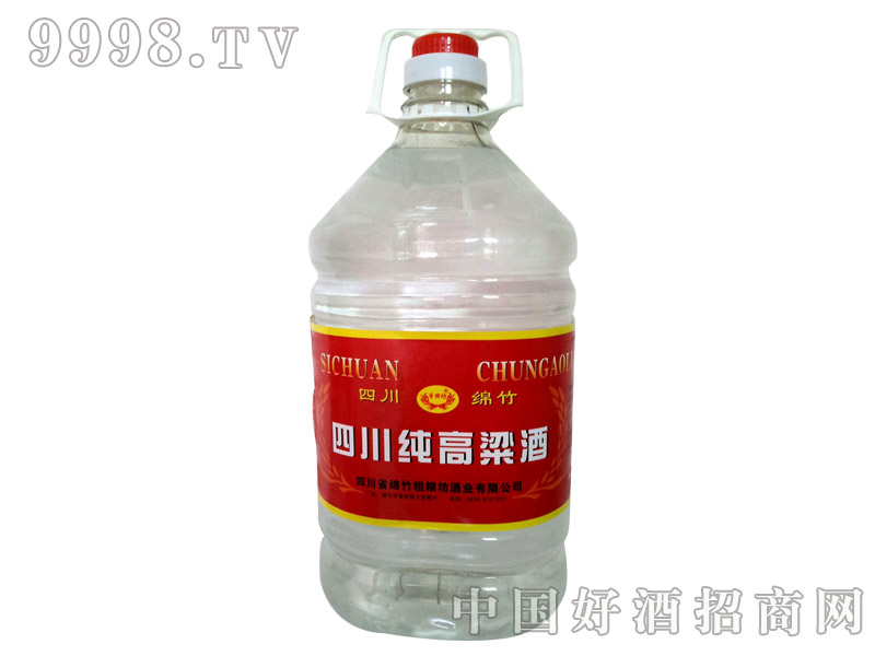 四川纯高粱酒
