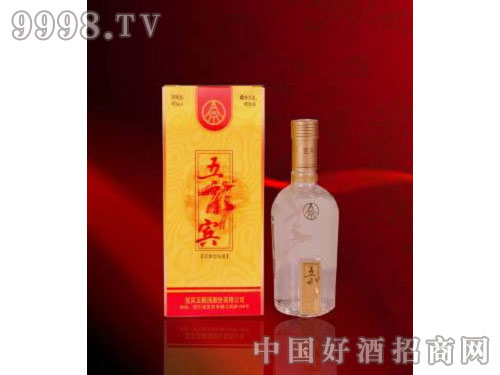 五龙宾(黄盒)