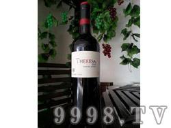 EHD特瑞莎有机干红葡萄酒