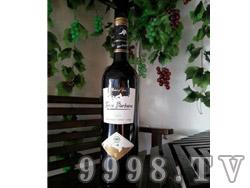 EHD橡木桶陈酿特拉芭芭拉有机干红葡萄酒