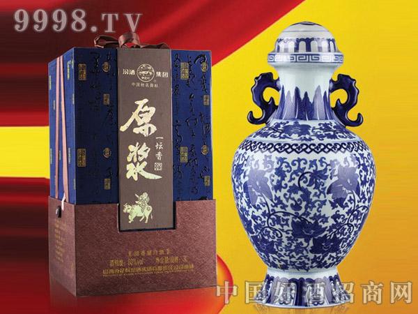 汾酒·陈藏·一坛香