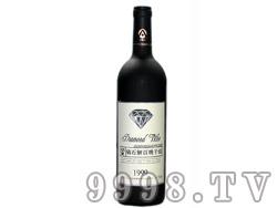黑钻干红葡萄酒
