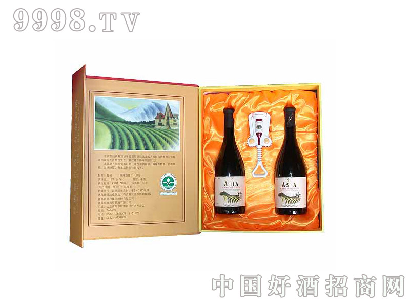 经典干红礼盒葡萄酒-红酒招商信息