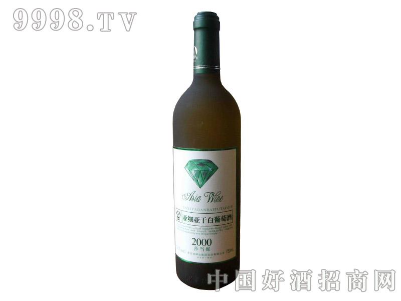 莎当妮干白葡萄酒-红酒招商信息
