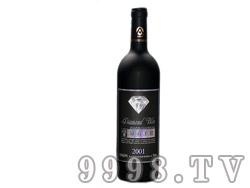 水晶钻干红葡萄酒