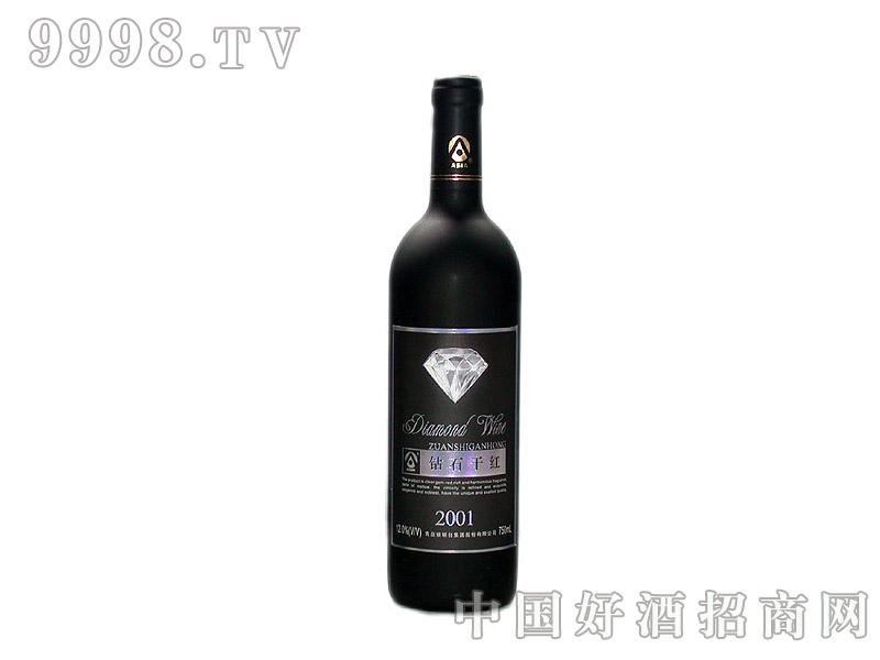 水晶钻干红葡萄酒-红酒招商信息